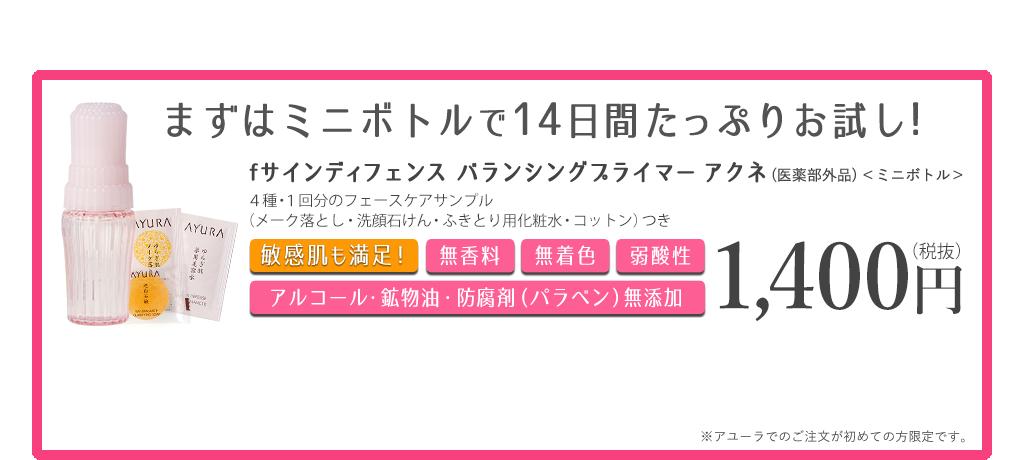 次回使える 1,000円分ポイントプレゼント!