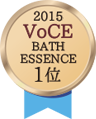 2015 VoCE BATHESSENCE 1位